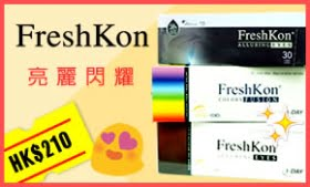 FreshKon 1 Day Alluring Eyes