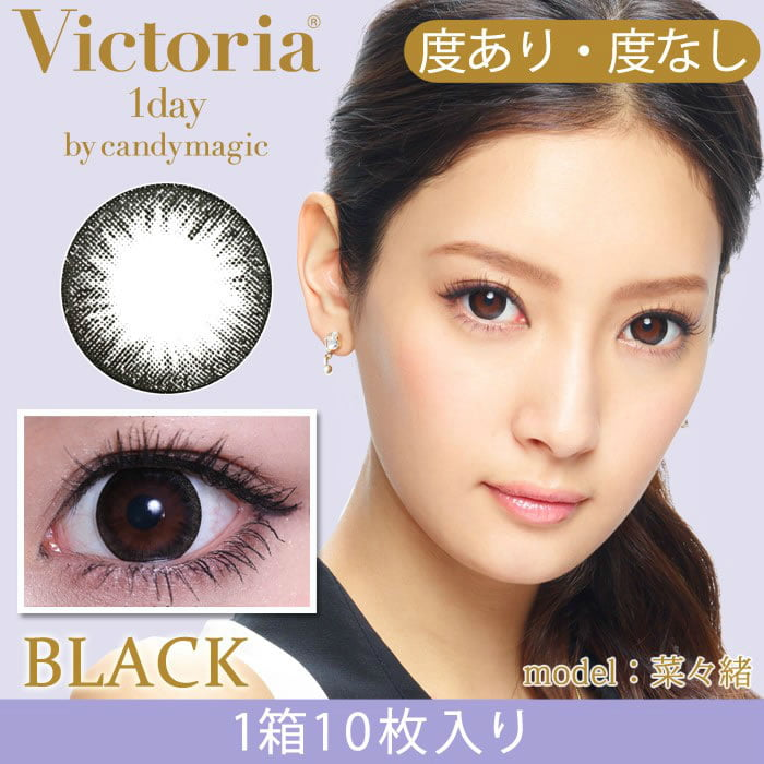 Victoria 1 Day by Candy Magic - Black