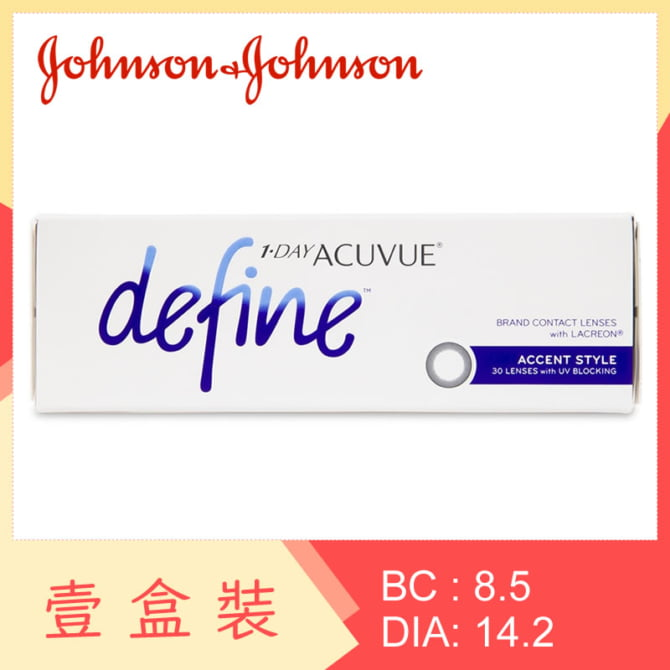 1-Day Acuvue Define Accent Style