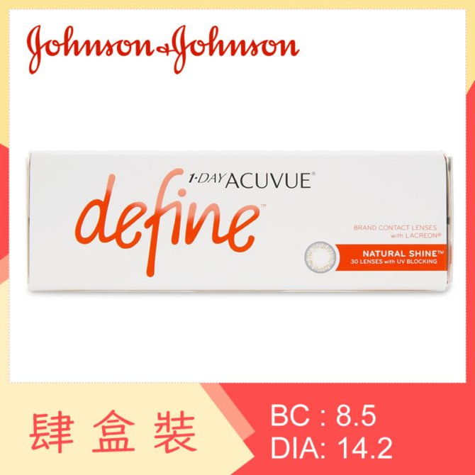 1-Day Acuvue Define Natural Shine (4 Boxes)