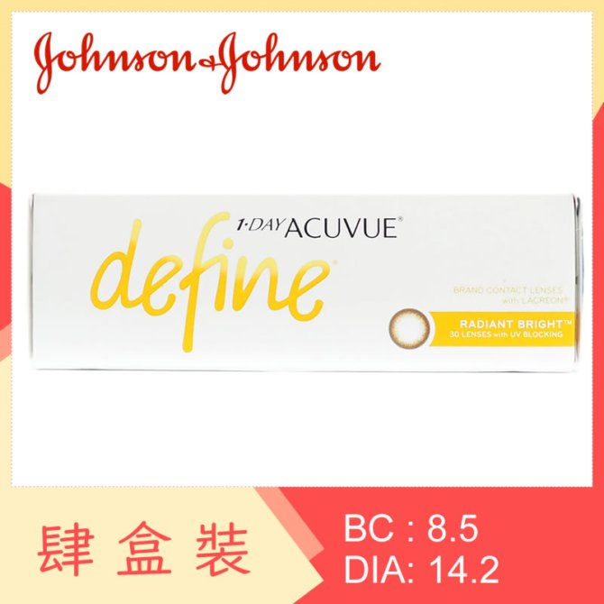 1-Day Acuvue Define Radiant Bright (4 Boxes)