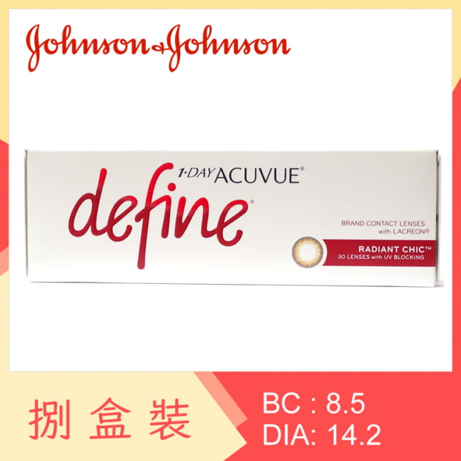 1-Day Acuvue Define Radiant Chic (8 Boxes)