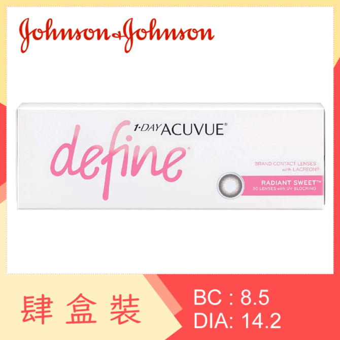 1-Day Acuvue Define Radiant Sweet (4 Boxes)