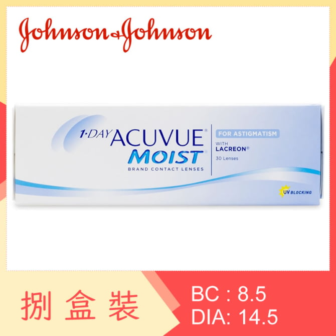 1-Day Acuvue Moist for Astigmatism (8 Boxes)
