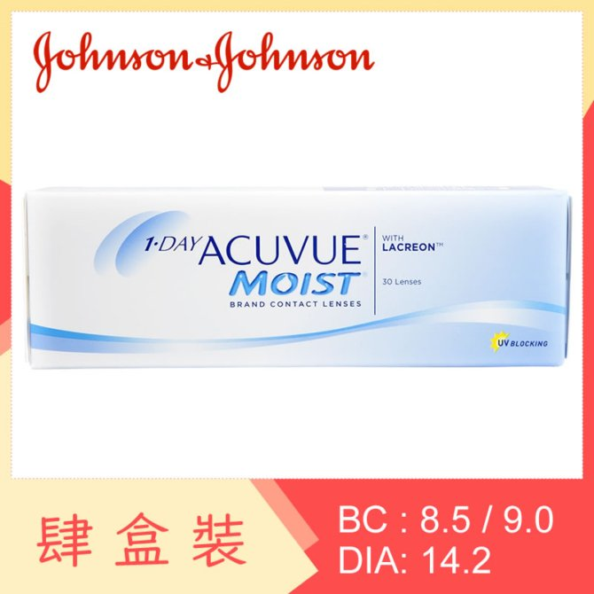1-Day Acuvue Moist (4 Boxes)