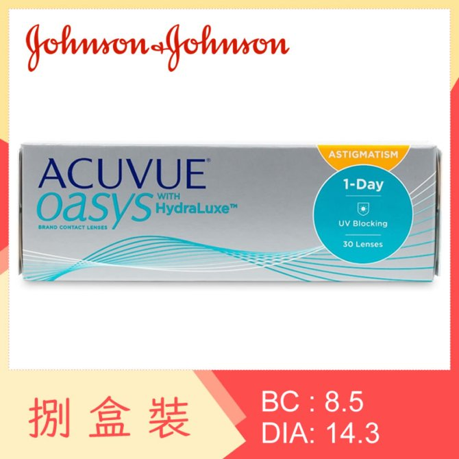 1-Day Acuvue Oasys for Astigmatism (8 Boxes)