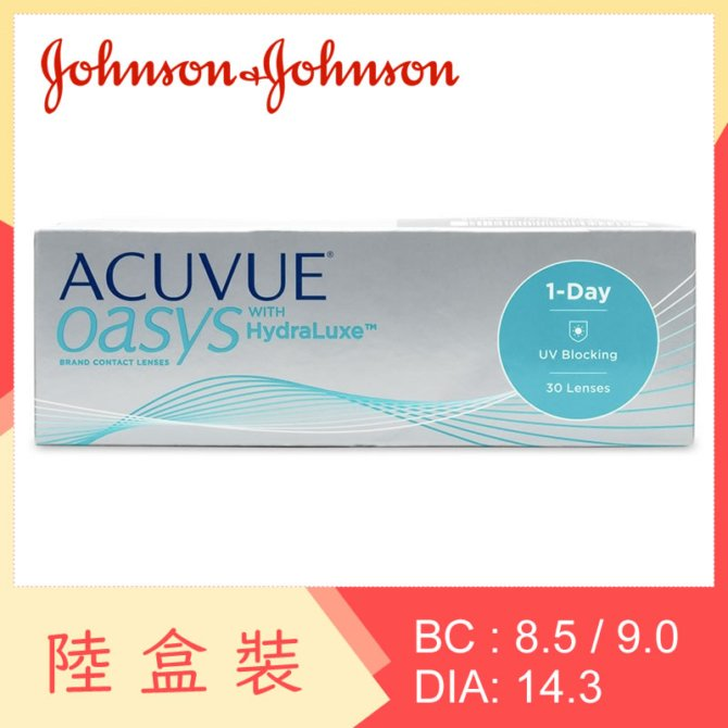 1-Day Acuvue Oasys (6 Boxes)