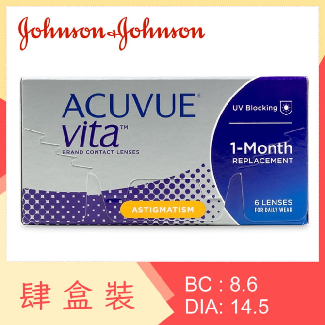 Acuvue Vita for Astigmatism (4 Boxes)