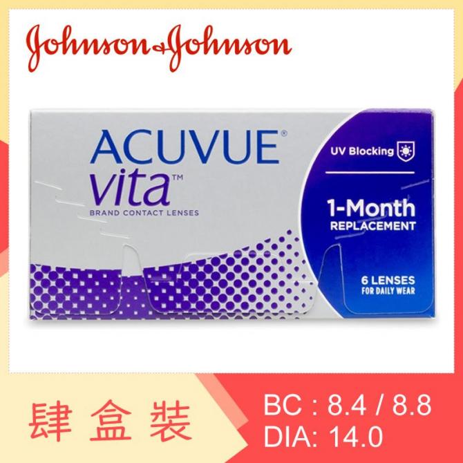 Acuvue Vita (4 Boxes)