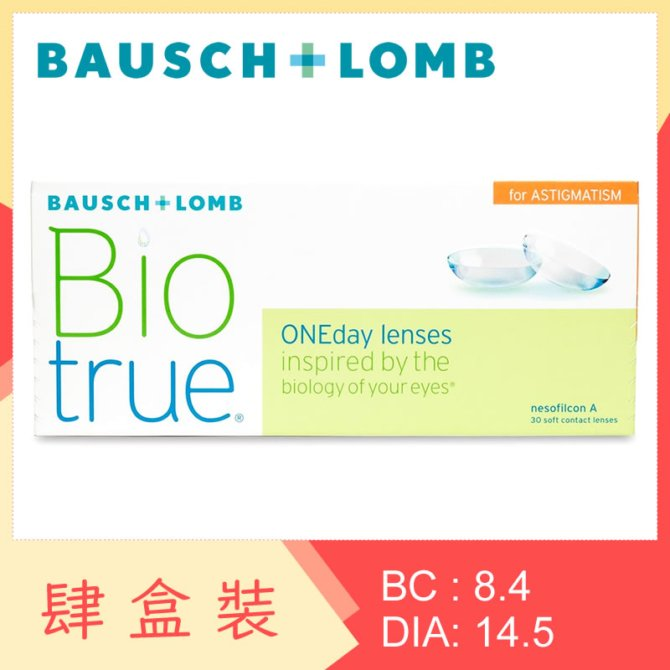 Biotrue 1-Day for Astigmatism (4 Boxes)