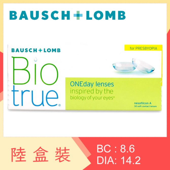 Biotrue 1-Day Presbyopia (6 Boxes)