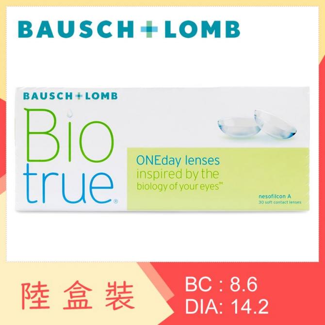 Biotrue 1-Day (6 Boxes)