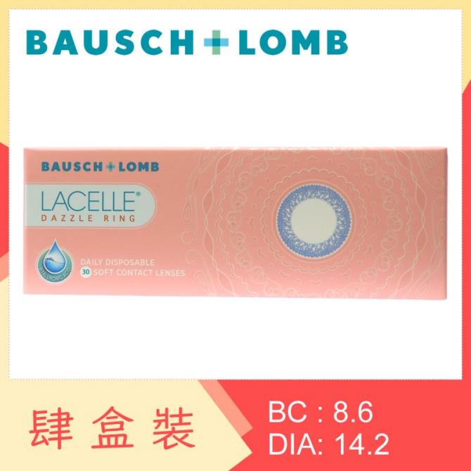 Lacelle Dazzle Ring (4 Boxes)