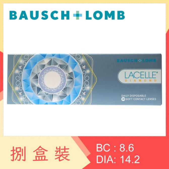 Lacelle Diamond (8 Boxes)