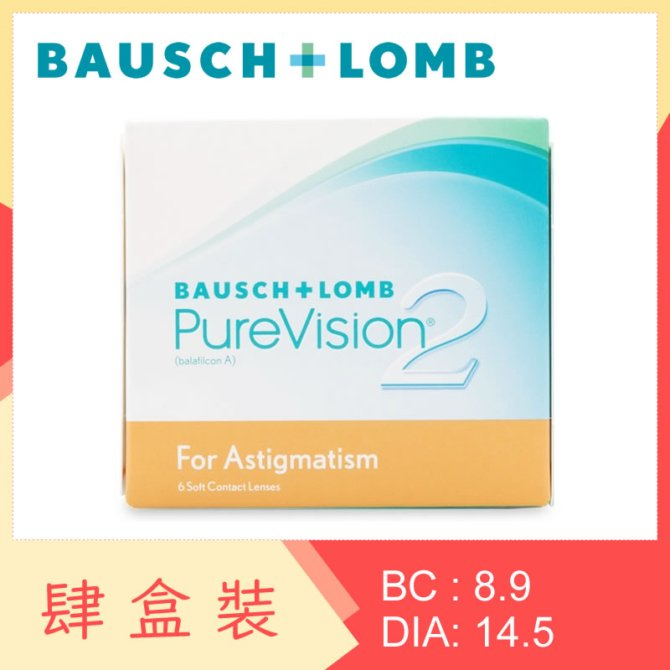 PureVision 2 HD for Astigmatism (4 Boxes)