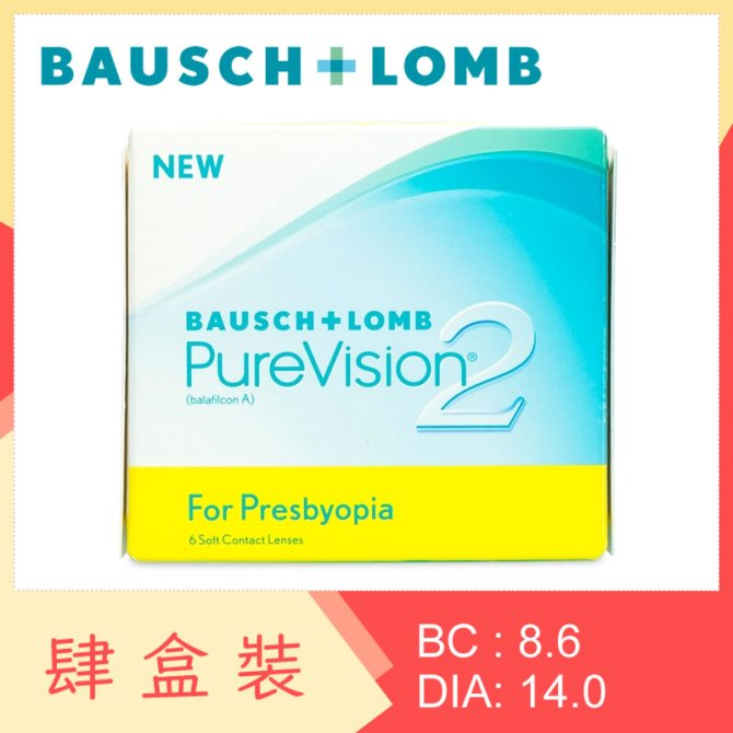 PureVision 2 for Presbyopia (4 Boxes)