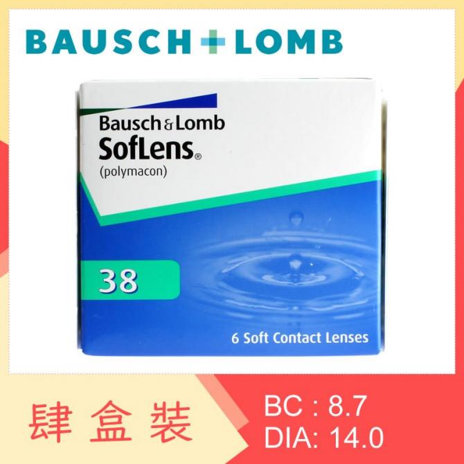 SofLens 38 (4 Boxes)