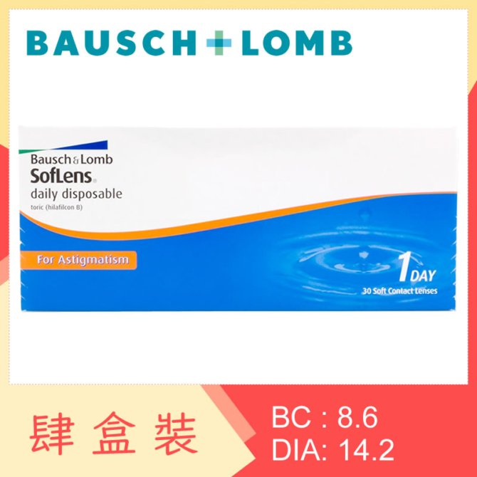 SofLens Daily Disposable Toric for Astigmatism 1-Day (4 Boxes)