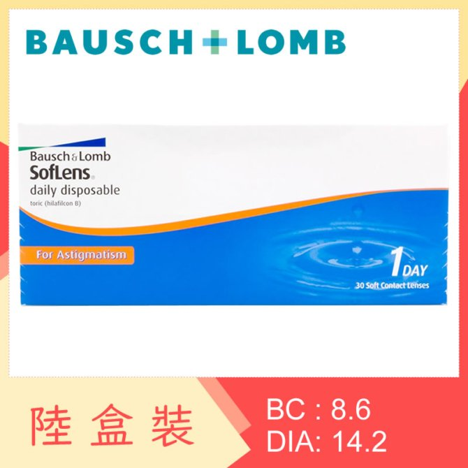 SofLens Daily Disposable Toric for Astigmatism 1-Day (6 Boxes)