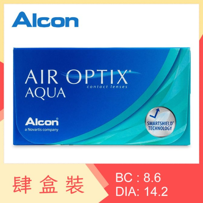 Air Optix Aqua (4 Boxes)