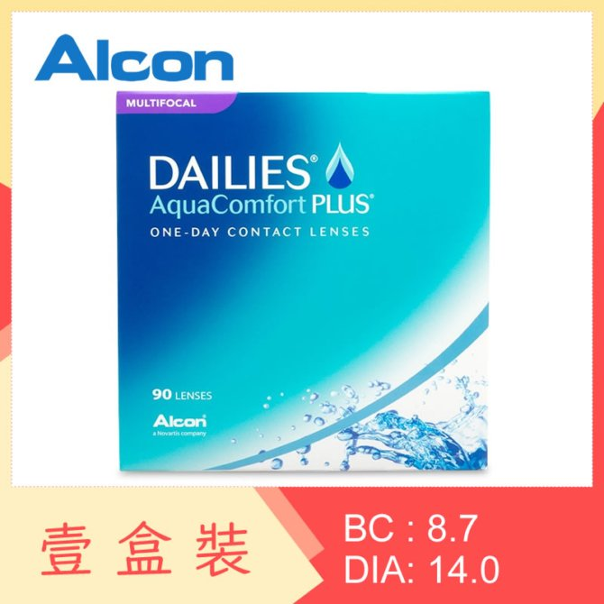 Alcon DAILIES AquaComfort Plus Multifocal 90 Pack