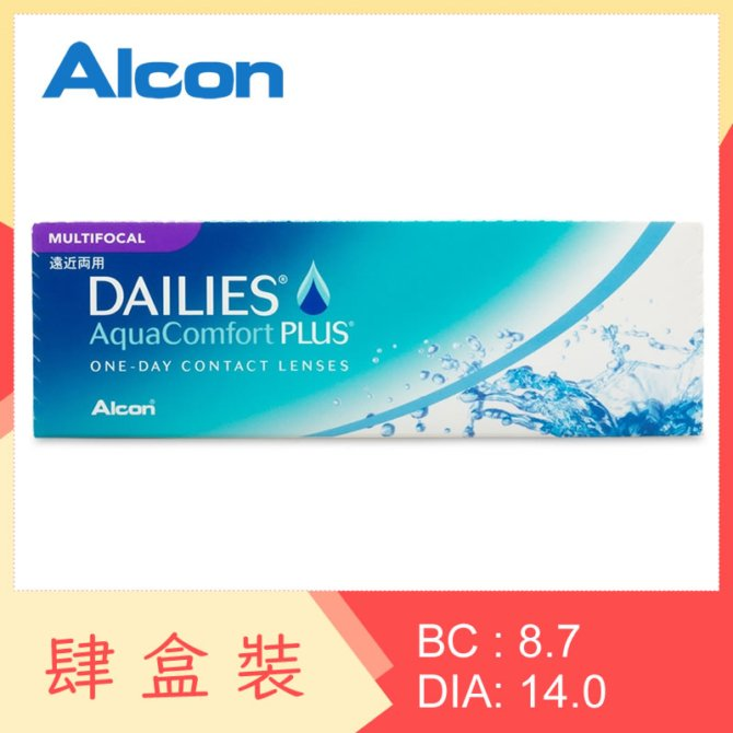 Alcon DAILIES AquaComfort Plus Multifocal (4 Boxes)