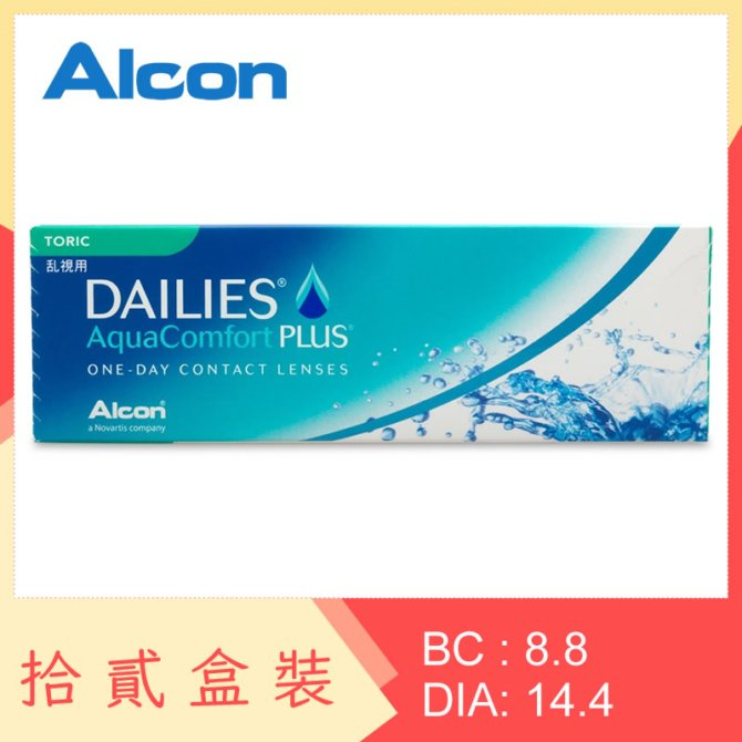 Alcon DAILIES AquaComfort Plus Toric (12 Boxes)