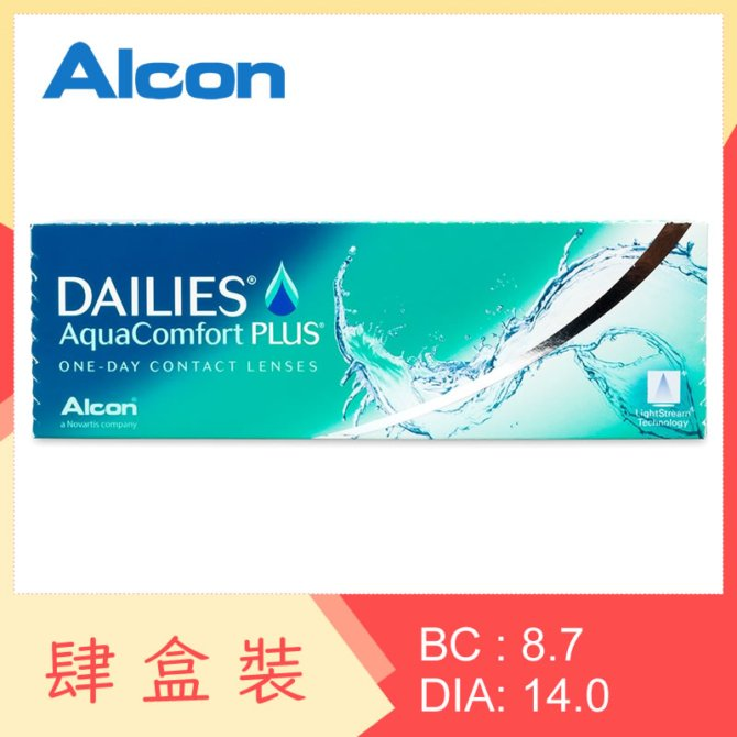Alcon DAILIES AquaComfort Plus (4 Boxes)