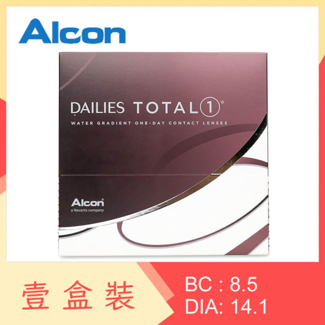 Alcon DAILIES TOTAL 1 90 pack