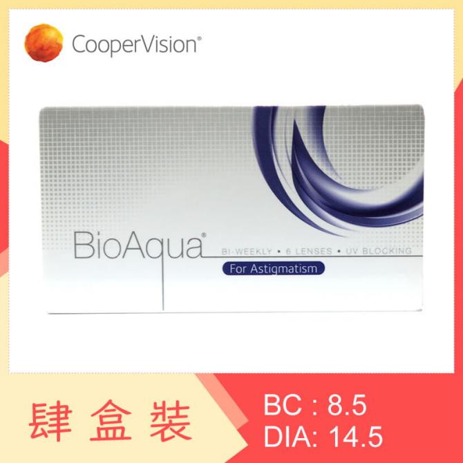 BioAqua for Astigmatism (4 Boxes)