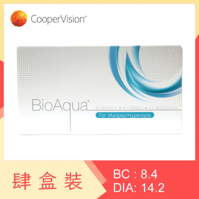 BioAqua for Myopia / Hyperopia (4 Boxes)