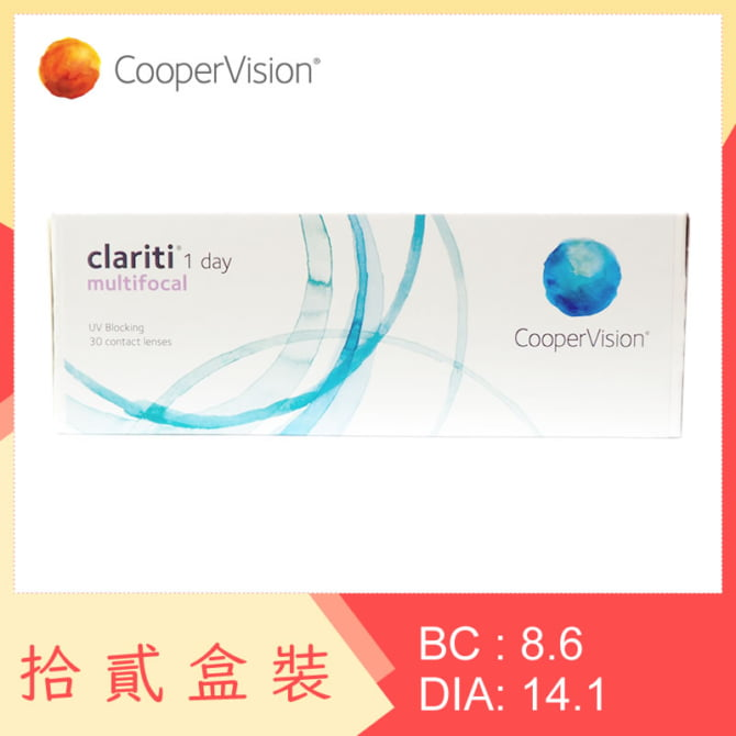 Clariti 1 day multifocal (12 Boxes)