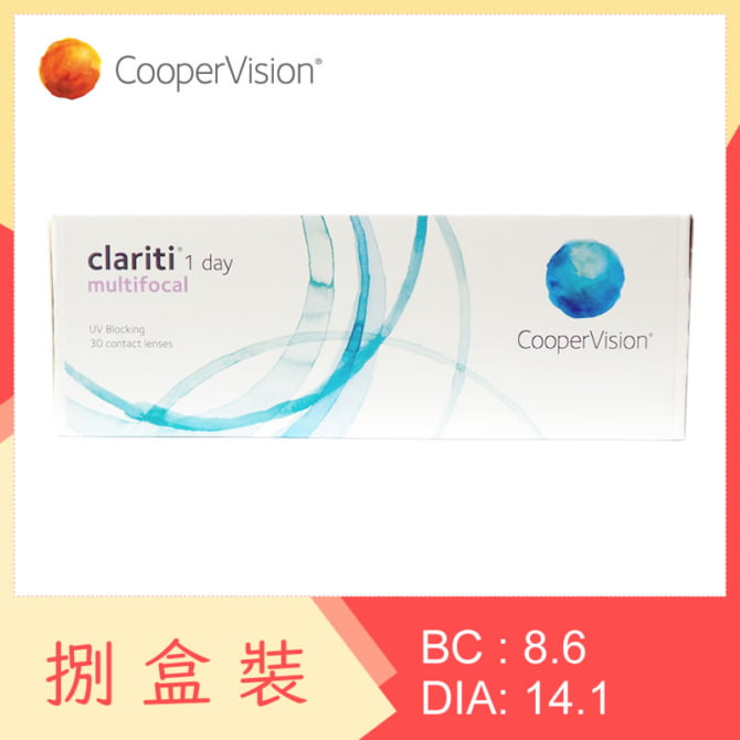 Clariti 1 day multifocal (8 Boxes)