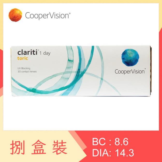 Clariti 1 day toric (8 Boxes)