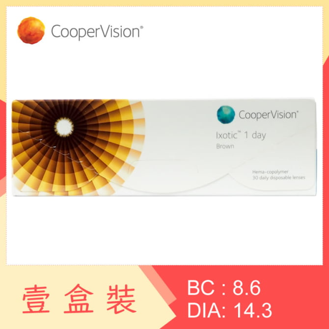 CooperVision Ixotic 知性棕