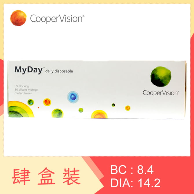MyDay (4 Boxes)