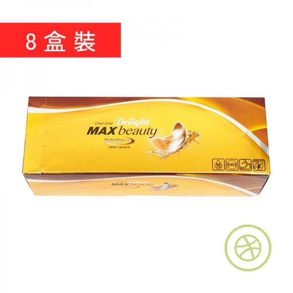 One-Day Delight MAX Beauty (8 Boxes)