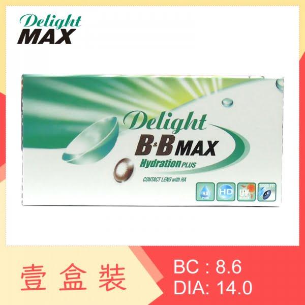 Delight B&B MAX