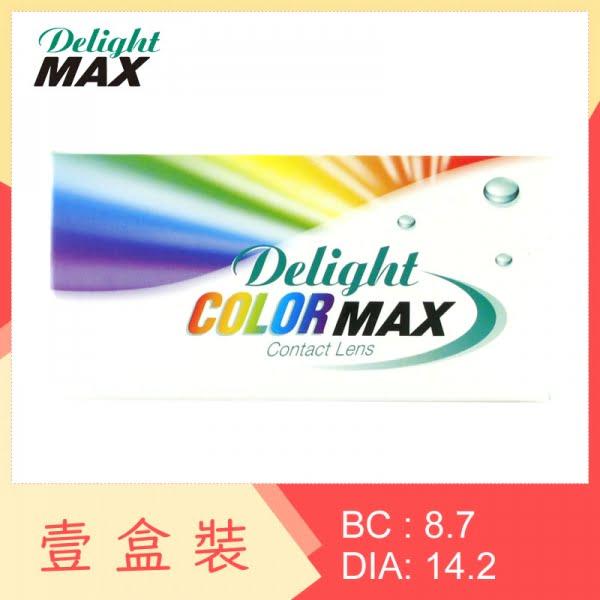 Delight ColorMAX