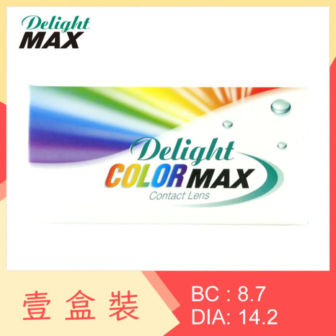 Delight ColorMAX