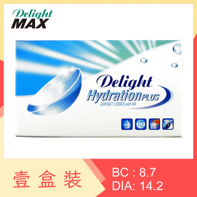 Delight HydrationPlus