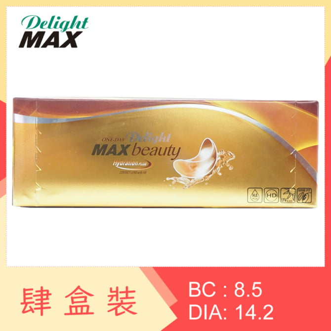 One-Day Delight MAX Beauty (4 Boxes)
