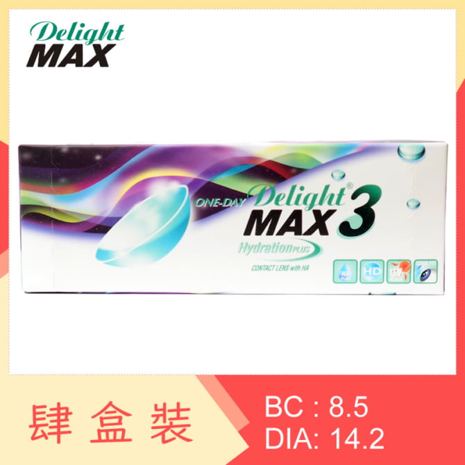 One-Day Delight MAX 3 (4 Boxes)