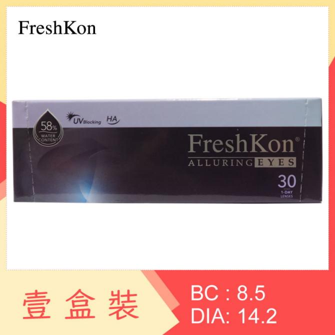 FreshKon 1-Day Alluring Eyes