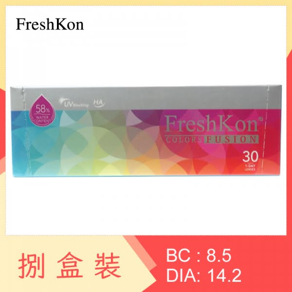 FreshKon 1-Day Colors Fusion (8 Boxes)