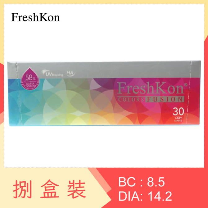 FreshKon 1-Day Colors Fusion (8 Boxes)