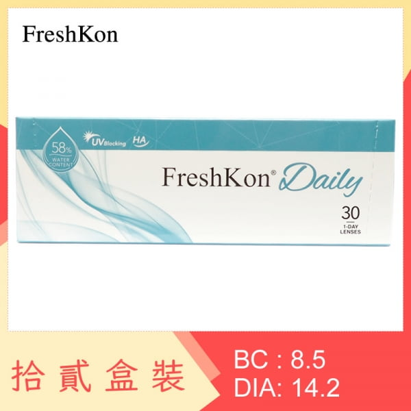 FreshKon Daily (12 Boxes)