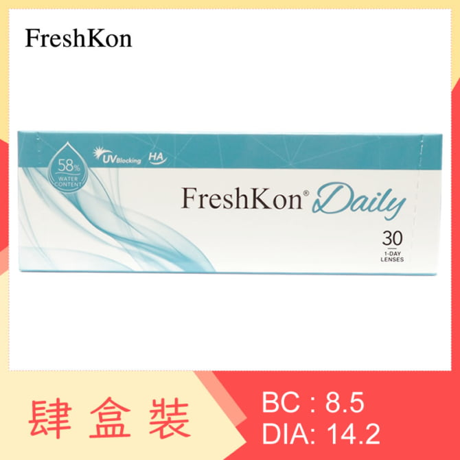 FreshKon Daily (4 Boxes)
