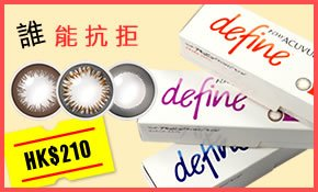 Acuvue Define Special Promotion