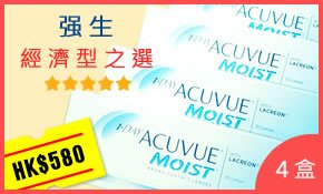 Acuvue Moist Special Promotion